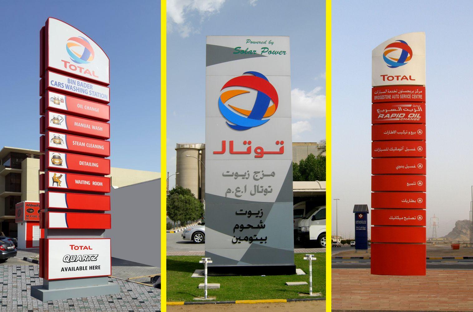 Khaleej Neon A Leading Sign And Graphics Company