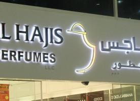al-hajis-perfumes